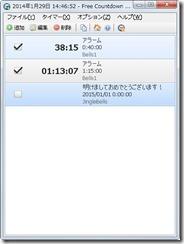 2014-01-29_144653